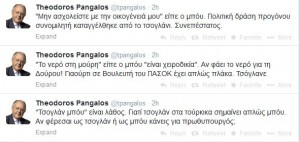 pagkalos-tweet