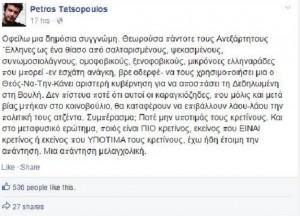 tatsopoulos_5