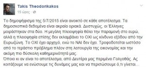 theodorikakos_facebook_