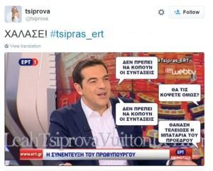 tsipras-tweet-dekapeta