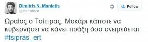 tsipras-tweet-dekatria
