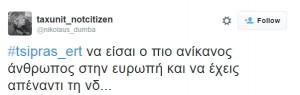 tsipras-tweet-dyo