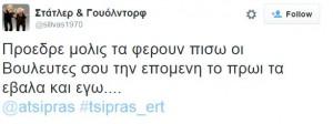 tsipras-tweet-ena
