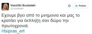 tsipras-tweet-pente