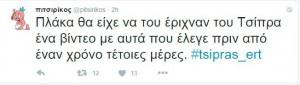 tweet-6